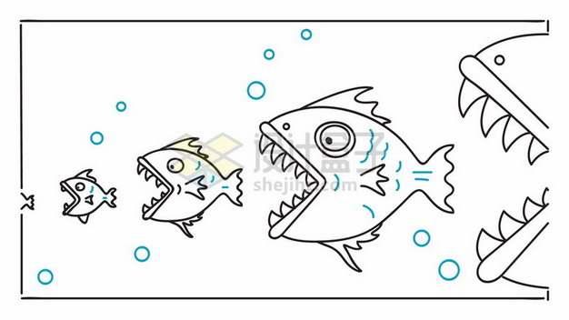 大鱼吃小鱼手绘插画简笔画465712png图片素材