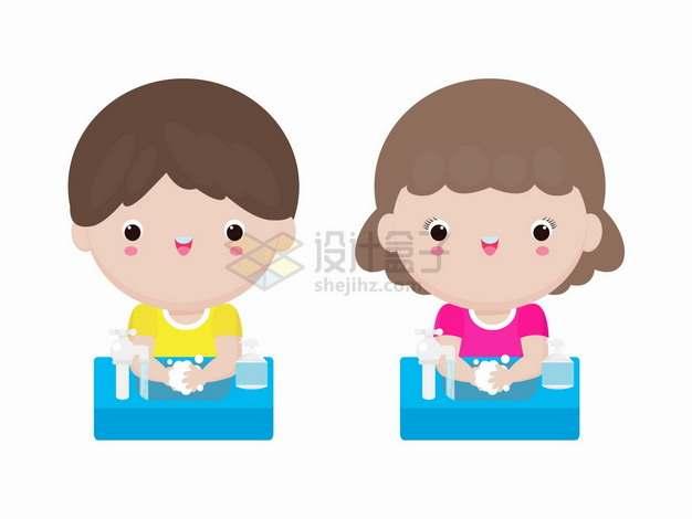 正在洗手的卡通小男孩小女孩讲究卫生扁平插画png图片免抠矢量素材