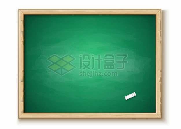 木制边框的黑板322673png图片素材