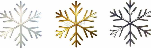 银白色金黄色和灰黑色雪花图案png图片素材