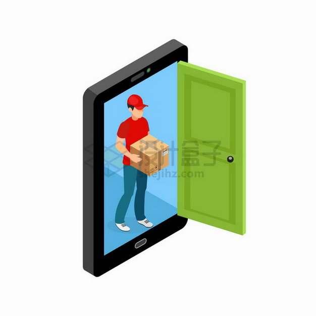 2.5D风格手机上打开一扇门快递员送货上门png图片免抠矢量素材
