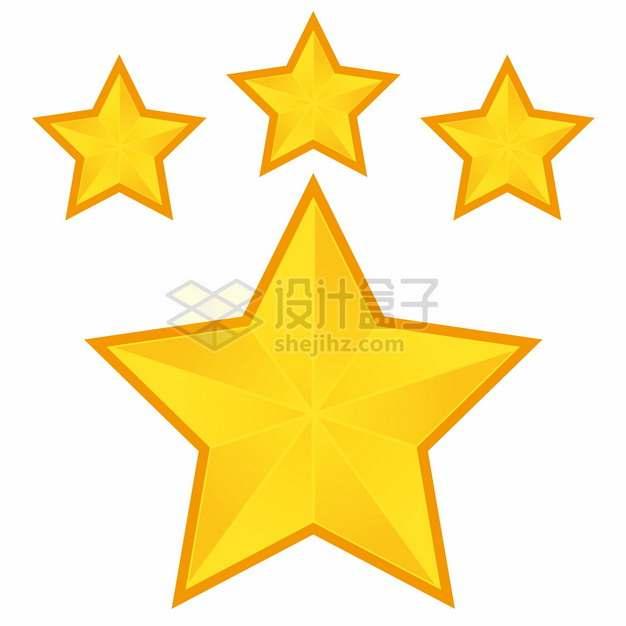 金黄色的五角星五星好评png图片素材