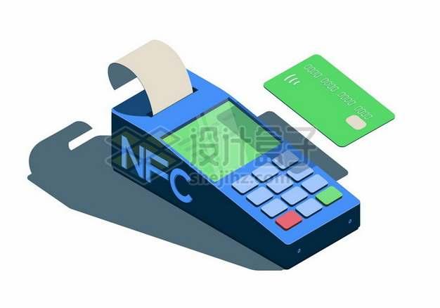 2.5D风格采用NFC技术的卡通POS机和信用卡761777png矢量图片素材