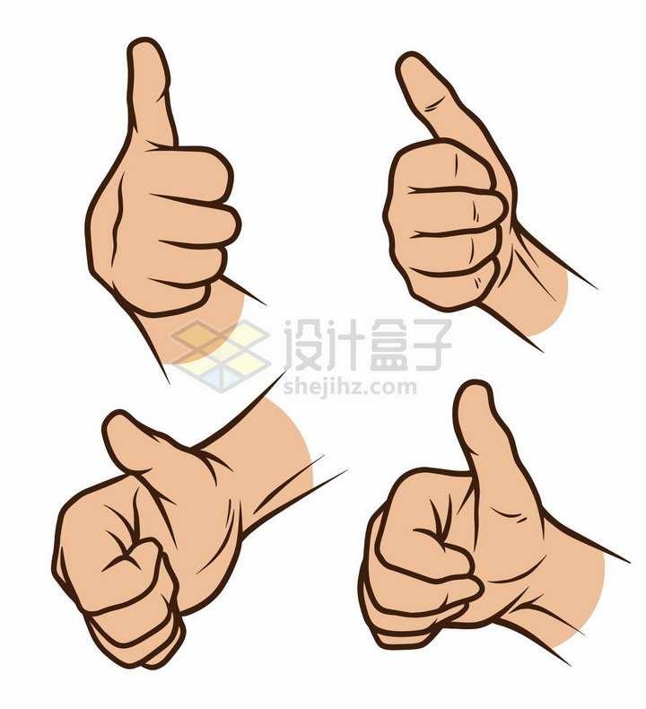 4款竖起大拇指手势手绘插画png图片免抠矢量素材