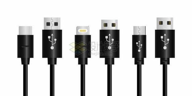 各种黑色的USB数据线接头768574png图片素材