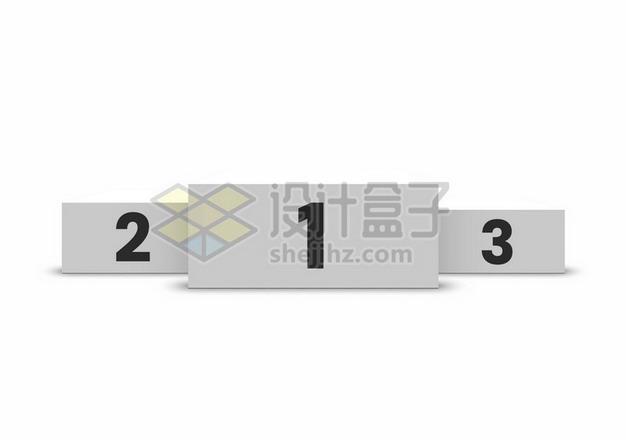 灰白色的比赛颁奖台696238png矢量图片素材 商务职场-第1张