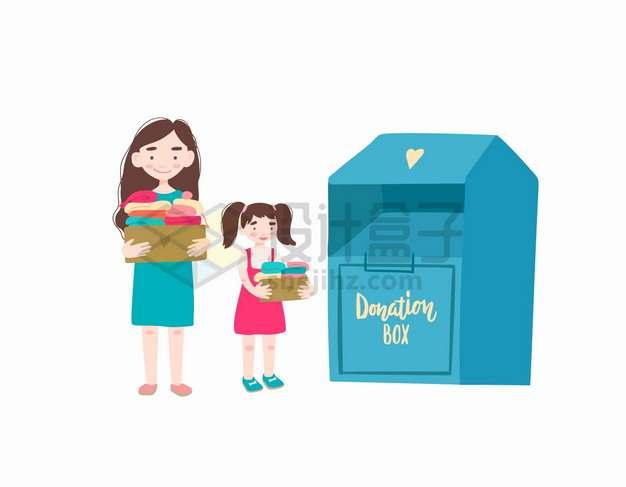 卡通妈妈和女儿旧衣服回收箱爱心捐赠箱png图片素材