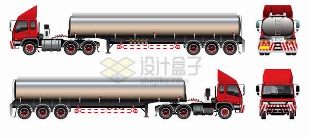 红色车头银色油罐车食用油鲜奶运输车特种卡车四视图png图片素材