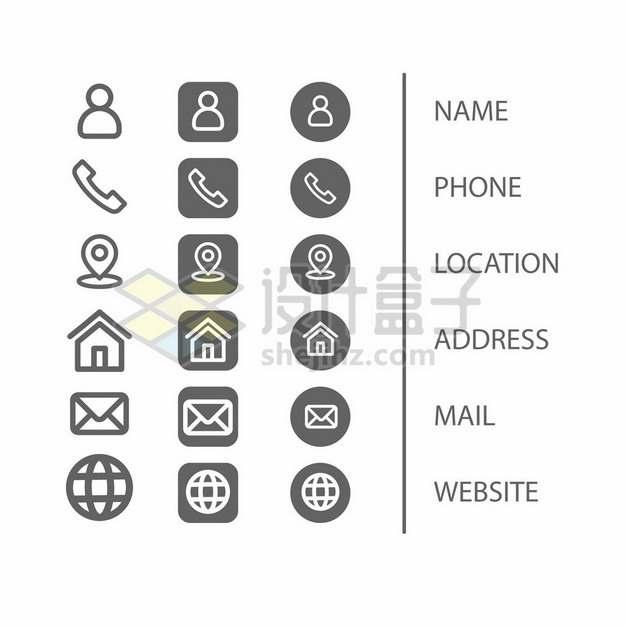 一套三款联系人姓名联系电话通信地址电子邮箱等网站图标419733png矢量图片素材