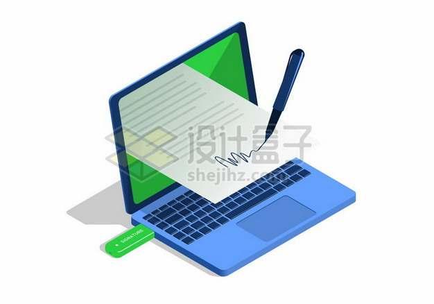 2.5D风格笔记本电脑上的签名网络安全417131png矢量图片素材