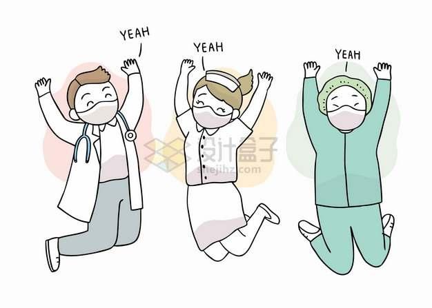 高兴得跳起来的卡通医护人员医生手绘插画png图片素材