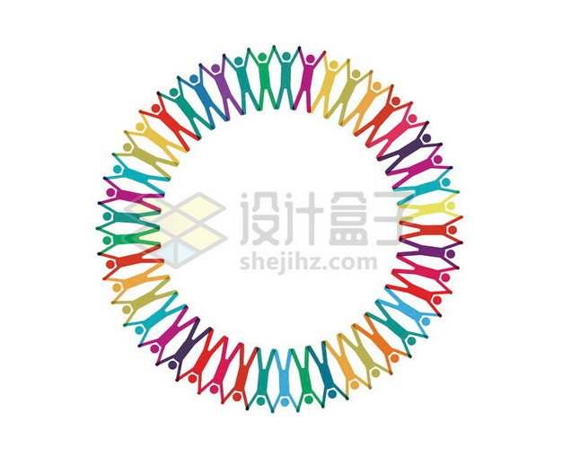 彩色手牵手的小人儿围成一圈世界人口日401993png图片素材