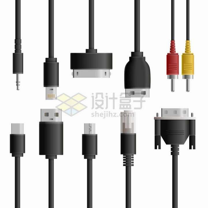 各种黑色USB/HDMI/type-c/音频线等接口数据线png图片免抠矢量素材