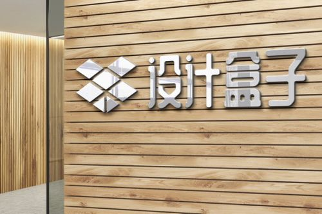 木头墙壁上的公司企业logo银色金属字体文字样机psd样机图片模板素材