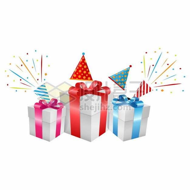 三个生日礼物png图片素材212566