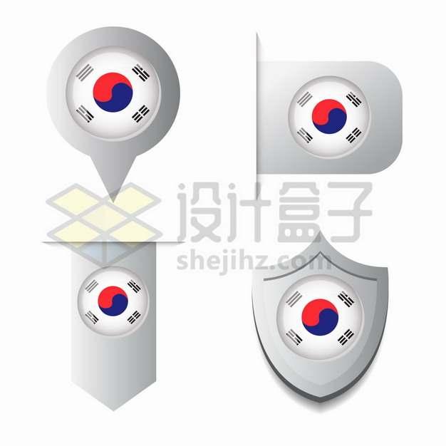 4款创意韩国国旗太极旗图案的定位标志标签盾牌三角旗帜png图片素材
