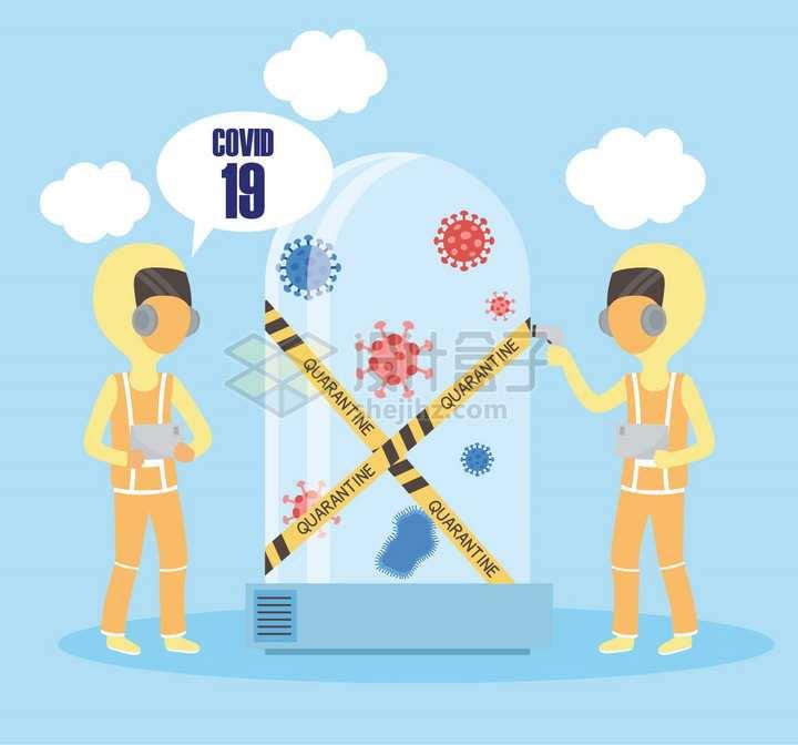 卡通医护人员将新型冠状病毒封印在玻璃罩中png图片免抠矢量素材