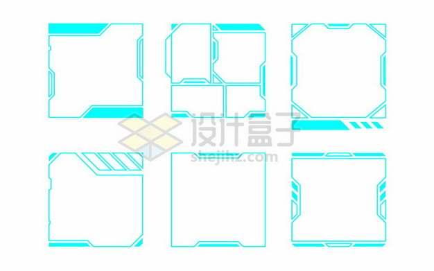 6款蓝色科技风格显示文本框边框343084png矢量图片素材