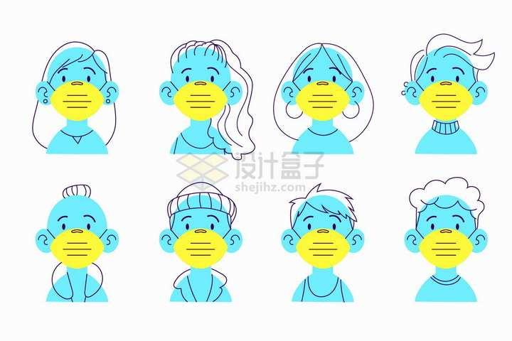 8款戴口罩的蓝色线条小人儿png图片免抠矢量素材