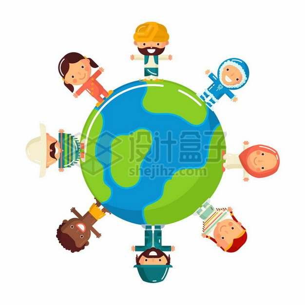 各种肤色的孩子们围绕卡通地球239835png图片素材