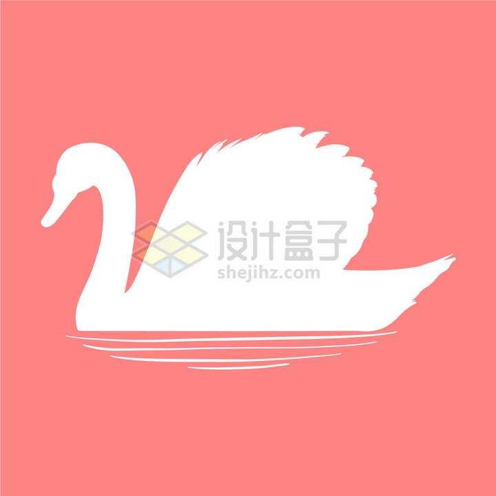 水面上的天鹅白色剪影png图片免抠矢量素材