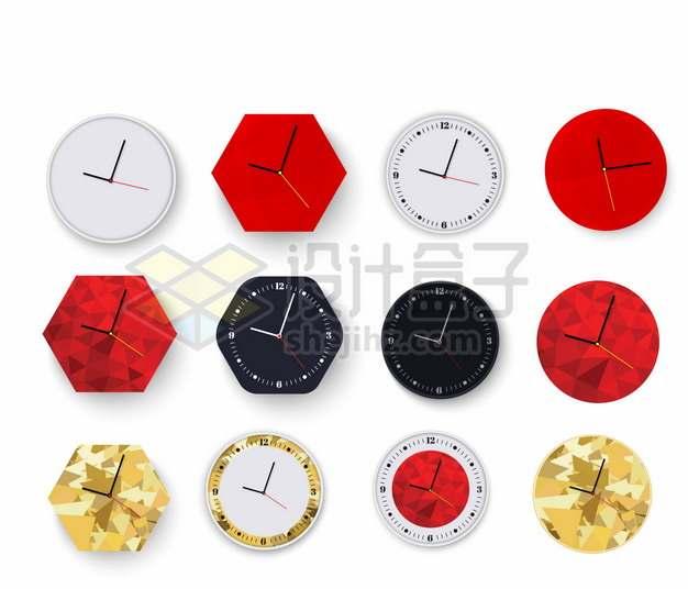 12款红色钻石风格钟表360954png图片素材