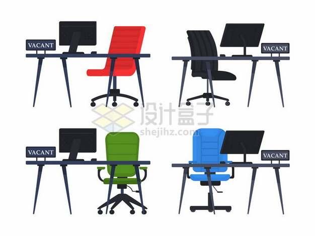 4个电脑桌和不同颜色的转椅417565png图片素材