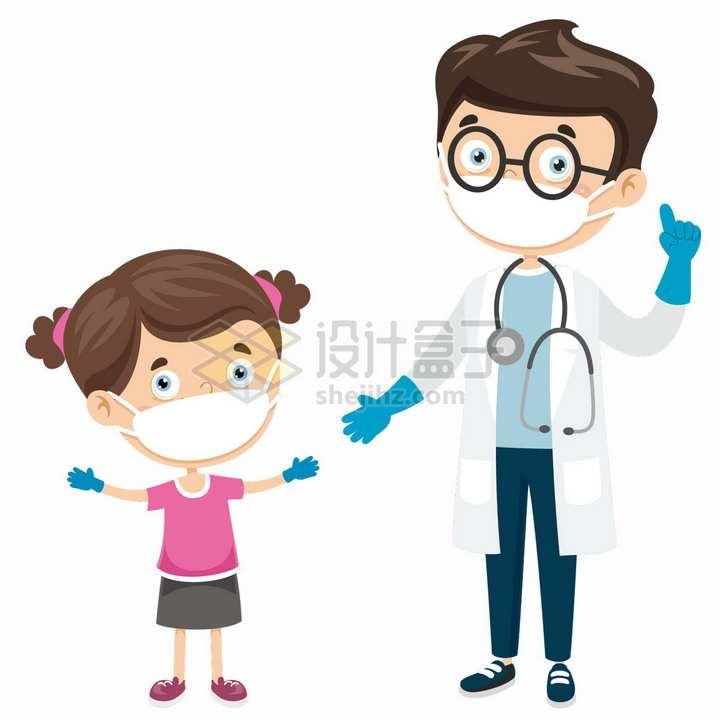 卡通医生教导小女孩戴上口罩和手套预防感冒病毒和新型冠状病毒png图片免抠矢量素材