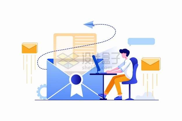 用电脑给客户发送邮件的网络营销人员扁平插画png图片素材