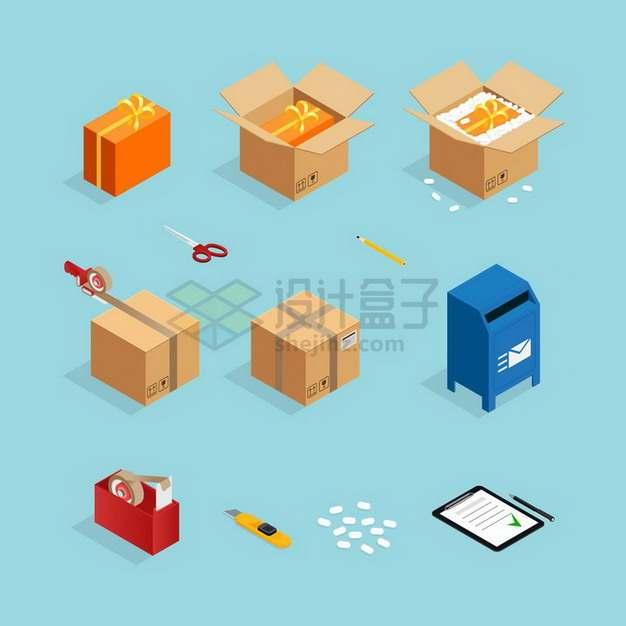 2.5D风格商品是如何打包成快递盒的物流快递行业png图片免抠矢量素材