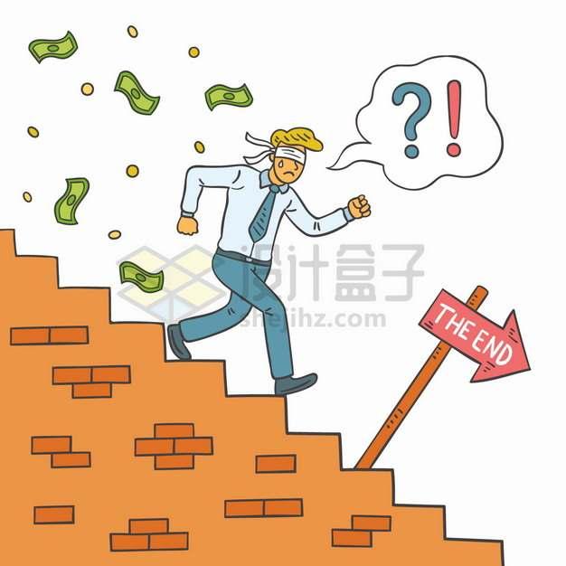 蒙着眼睛不断走下台阶的商务人士破产经济危机金融危机png图片素材
