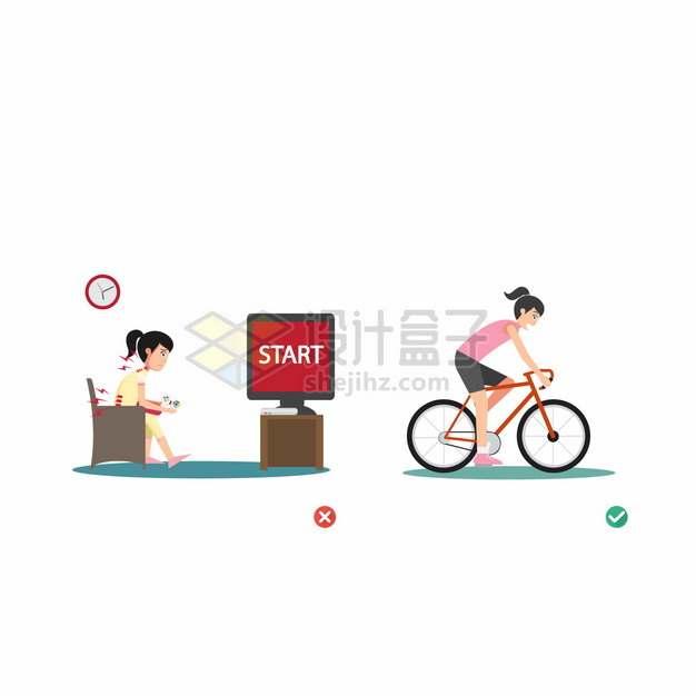 不要在家打游戏要出门锻炼身体卡通女孩插画png图片素材