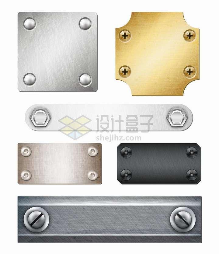 银灰色铜色黑色等金属面板紧固件png图片免抠矢量素材