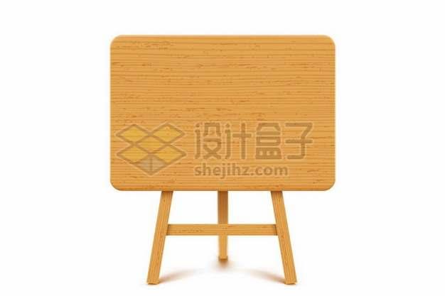 逼真的木制木头手写板木板133495png图片素材