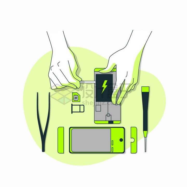 正在拆卸电池维修手机扁平插画png图片免抠矢量素材