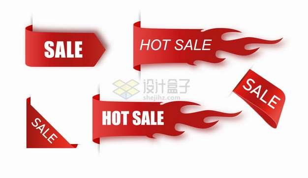 红色火焰形状折叠价格标签角标png图片素材
