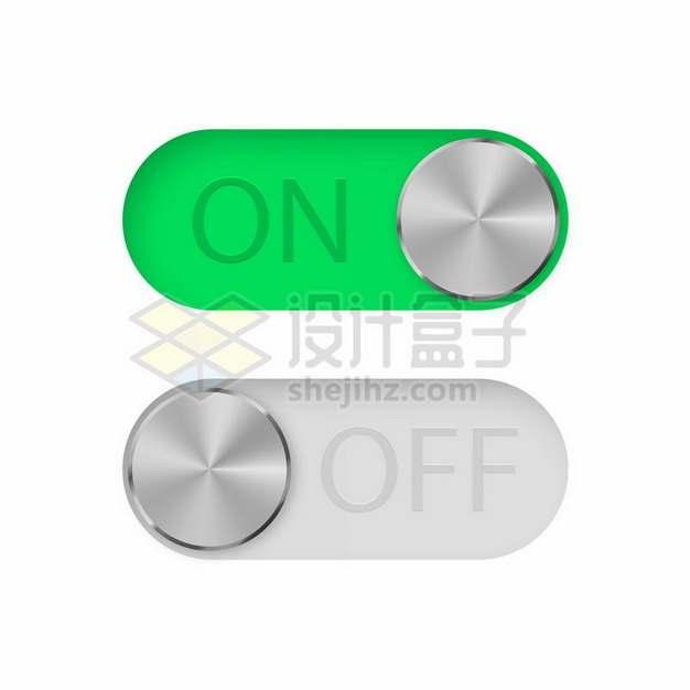 金属光泽的开关按钮281410png图片素材