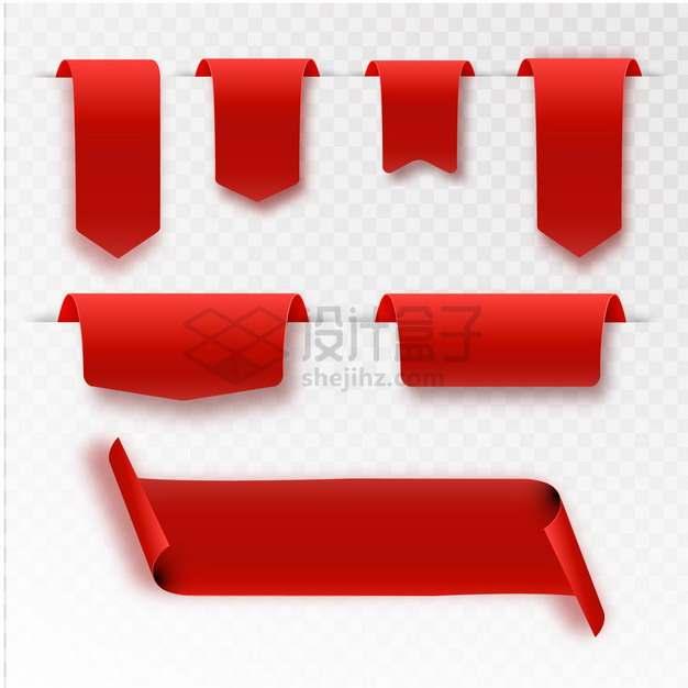 多种红色折叠价格标签角标卷曲标题框png图片素材