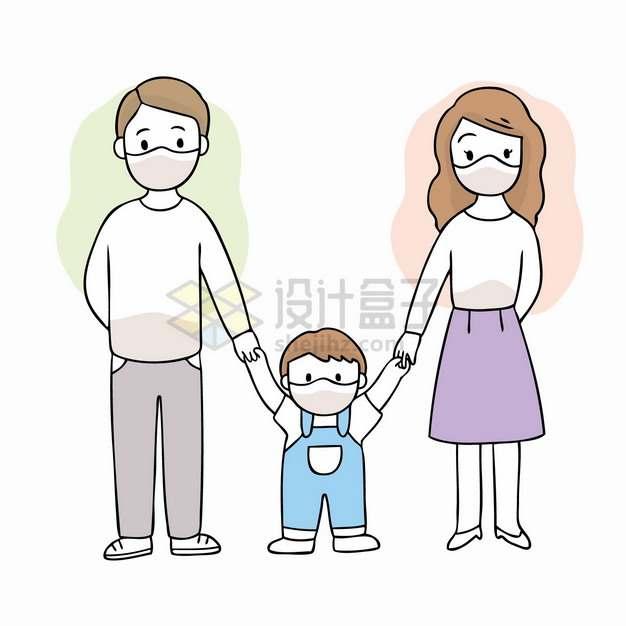 戴口罩的爸爸妈妈和孩子一家三口手绘插画png图片素材