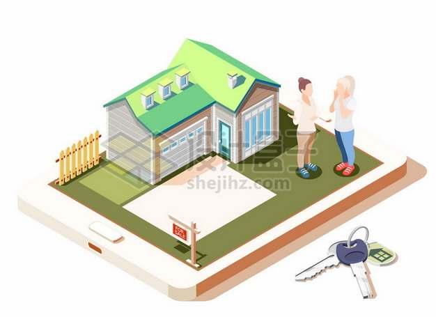 2.5D风格手机上买房子交钥匙966302png矢量图片素材