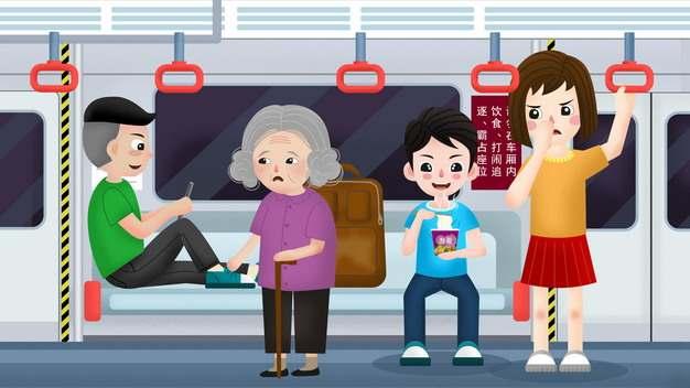 让座文明乘坐地铁等公共交通工具宣传插画426932png图片素材