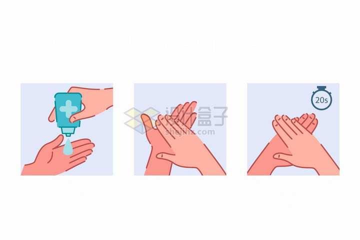 MBE风格洗手的正确方法步骤示意图png图片免抠矢量素材