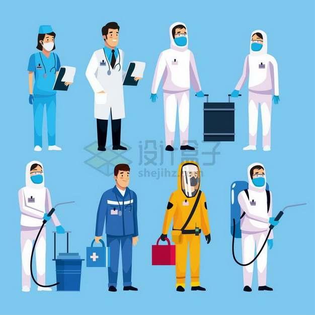 卡通医生拿着诊断报告或消毒装置png图片免抠矢量素材