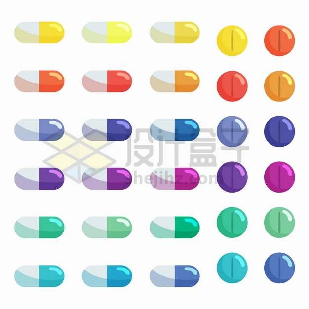 彩色MBE风格胶囊药丸药品png图片素材