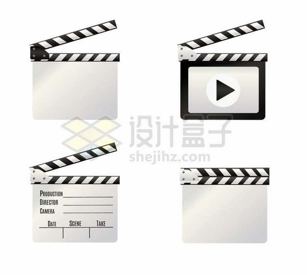 4款银黑色的电影道具场记牌487512png图片素材