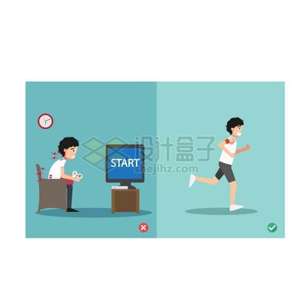 不要在家打游戏要出门锻炼身体卡通男孩插画png图片素材