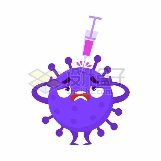 注射器扎在卡通新型冠状病毒身上png图片素材