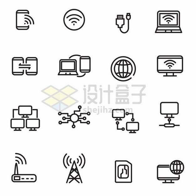手机信号无线信号黑色线条图标317650png图片素材