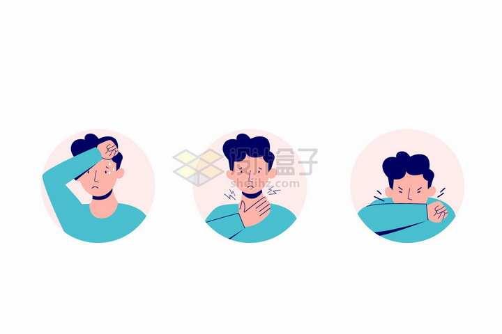 新型冠状病毒肺炎的症状发热喉咙痛和咳嗽手抄报png图片免抠矢量素材