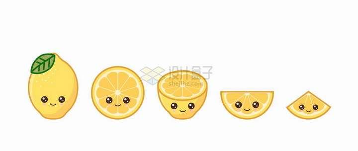 卡通橙子自带各种表情水果png图片免抠矢量素材